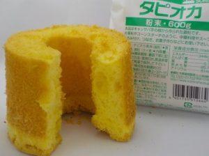 タピオカ粉を使ったスポンジケーキ